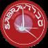 Sabra Specialiteiten-Restaurant